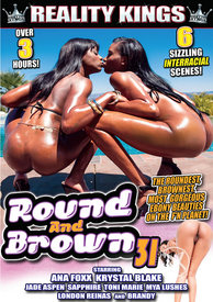 Round And Brown 31