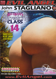 Buttmans Stretch Class 14 (disc)